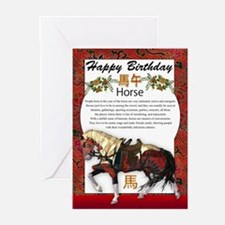 Year Of The Horse Fun Greeting Cards (Pk of 10)