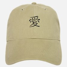 Japanese Love Baseball Baseball Cap