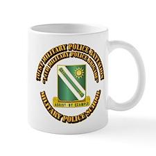 701st Military Police Bn w Text Mug
