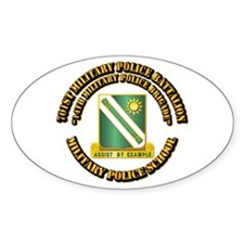 701st Military Police Bn w Text Decal