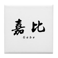 Gabe Tile Coaster