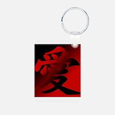 Japanese Kanji - Love - Script Style Sym Keychains