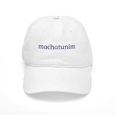 Machatunim Baseball Cap