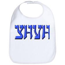 YHVH Bib