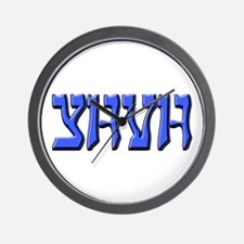 YHVH Wall Clock