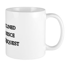 DISINCLINED Small Mug