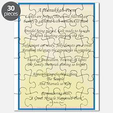 A Hanukkah Poem Puzzle