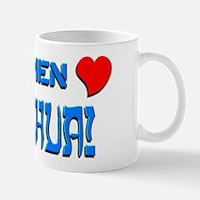 Real Men 1 Mug