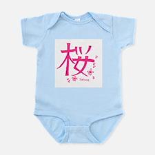 Sakura Kanji Infant Bodysuit