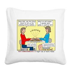 No Magic Square Canvas Pillow