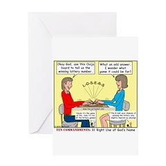 No Magic Greeting Card