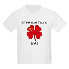 Bai Family Kids T-Shirt