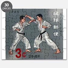 Vintage 1965 Ryukyu Islands Kumite Postage Stamp P