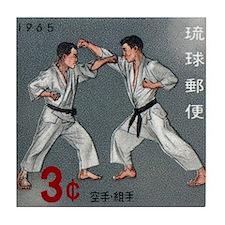 Vintage 1965 Ryukyu Islands Kumite Postage Stamp T