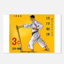 1965 Ryukyu Islands Makiwara Strengthening Stamp P