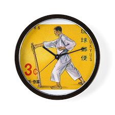 1965 Ryukyu Islands Makiwara Strengthening Stamp W
