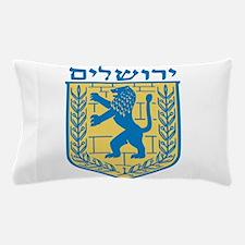 Cute Judah Pillow Case