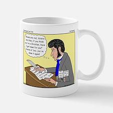 Kierkegaard Poetry Mug
