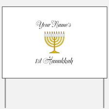 Custom 1st Hanukkah Yard Sign