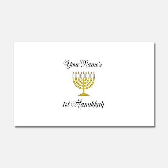 Custom 1st Hanukkah Car Magnet 20 x 12