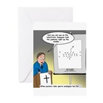 Sermon Telestrator Greeting Cards (Pk of 10)