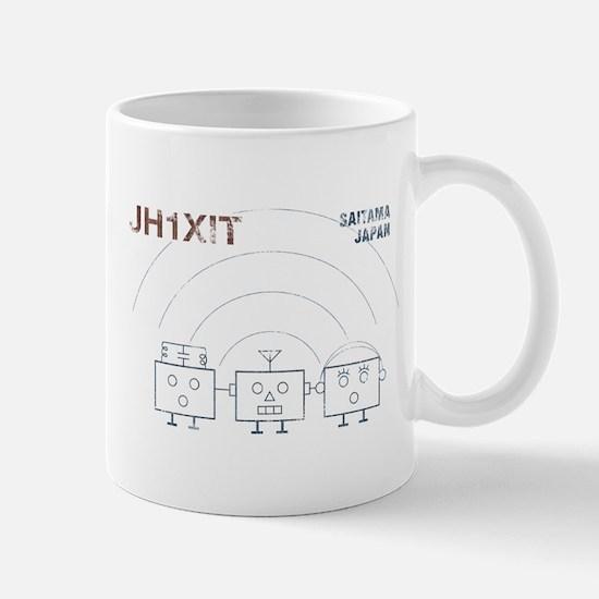 Retro Amateur Radio Nerd Mugs