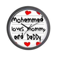 Mohammad Loves Mommy and Daddy Wall Clock