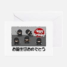 HappyBdayCardJPN2 Greeting Cards