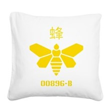 Methylamine Barrel Bee Square Canvas Pillow