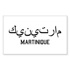 Martinique in Arabic Rectangle Decal