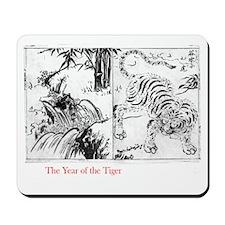 Tigerblack Mousepad