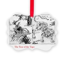 Tigerblack Ornament