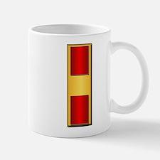 USMC - WO - No Txt Mug