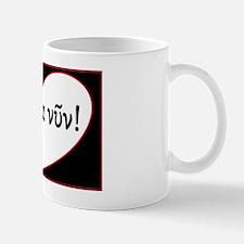 HH Aphrodite Mug