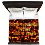 Every revolution begins with a spark King Duvet