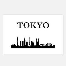 Tokyo Postcards (Package of 8)