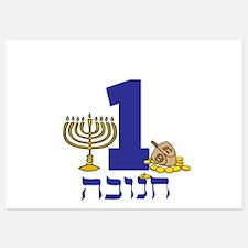 First Hanukkah Invitations