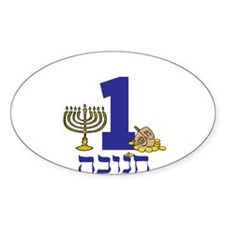 First Hanukkah Decal