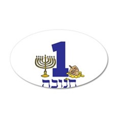 First Hanukkah Wall Sticker