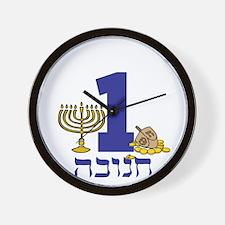 First Hanukkah Wall Clock