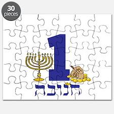 First Hanukkah Puzzle