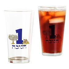 First Hanukkah Drinking Glass