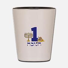 First Hanukkah Shot Glass
