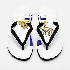 First Hanukkah Flip Flops