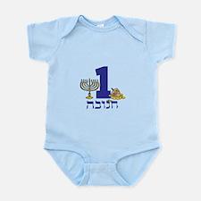 First Hanukkah Body Suit