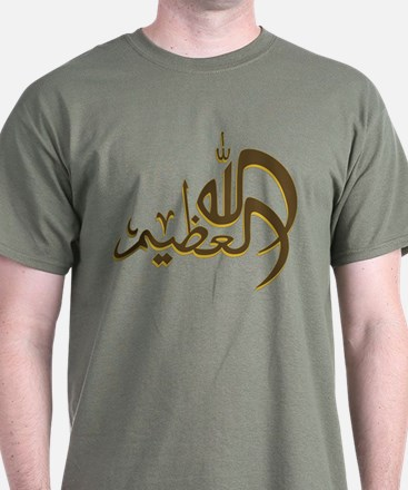 God is Great Arabic Caligraphy T-Shirt