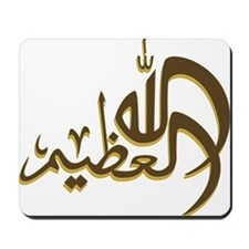 Arabic Caligraphy Mousepad
