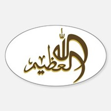 Arabic Caligraphy Oval Decal