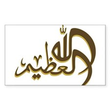 Arabic Caligraphy Rectangle Decal