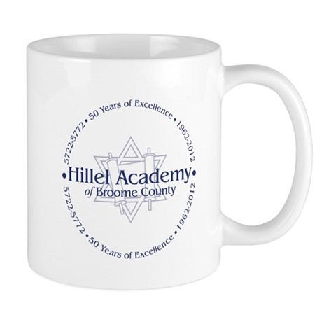 50th Anniversary of Hillel Academy Mugs